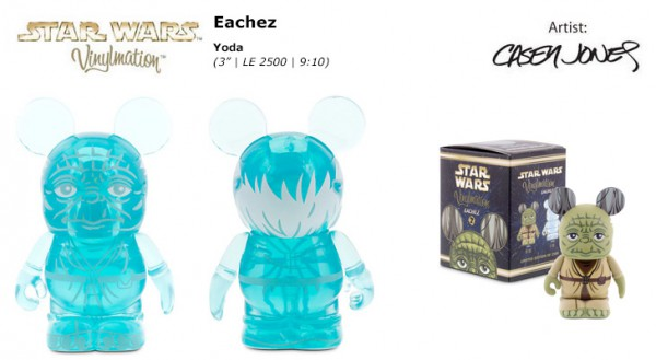 star-wars-eachez-ghost-yoda