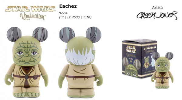 star-wars-eachez-yoda